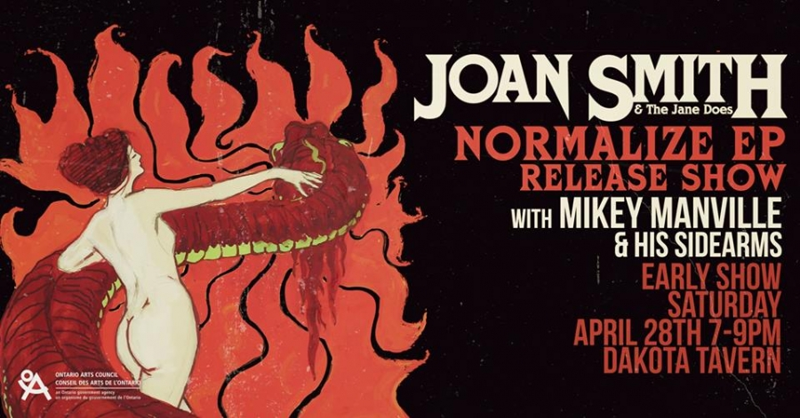 Joan Smith & The Jane Does - Debut Track